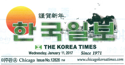 Korea Times Chicago